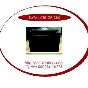 CSB GP12260 12V 26Ah